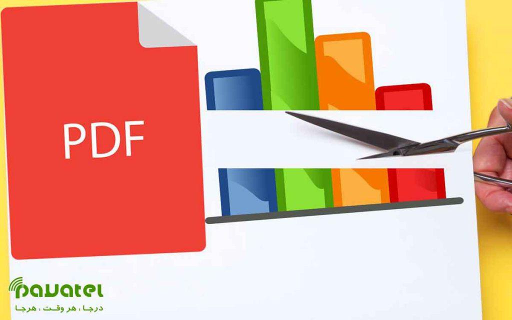 چگونه تصاویر فایل PDF را ذخیره کنیم