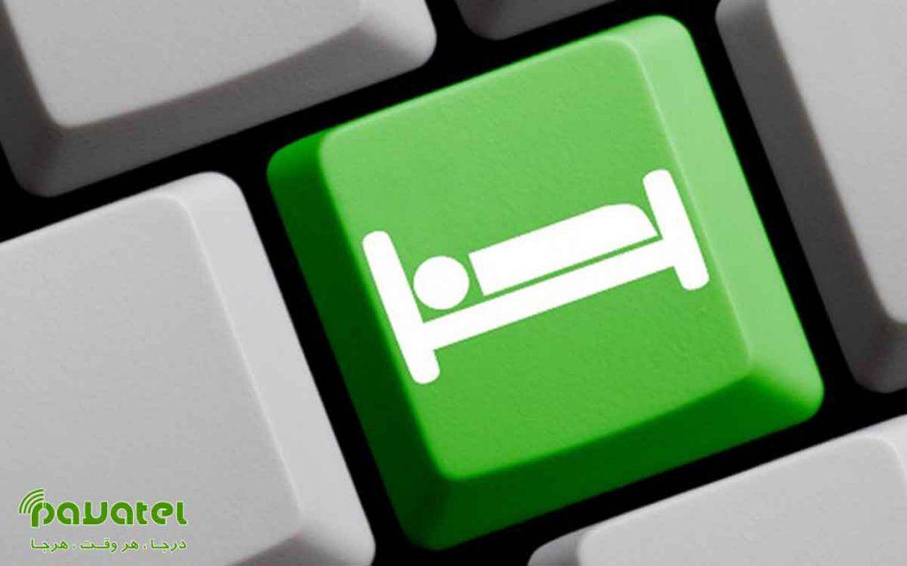 رفع مشکل عدم نمایش گزینه Sleep
