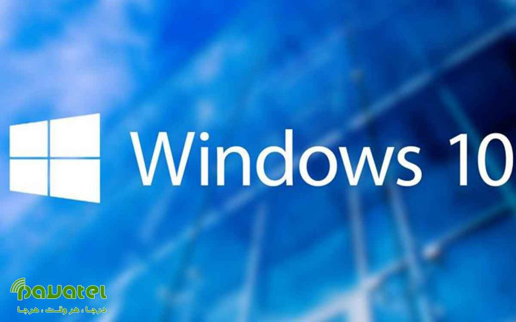 ریست تنظیمات شبکه در ویندوز ۱۰