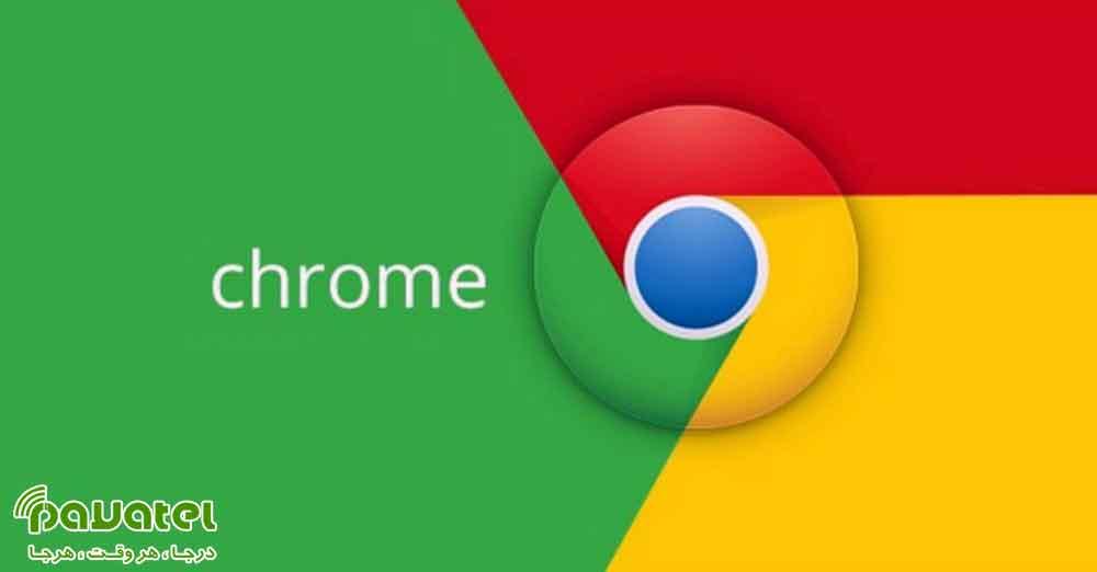 تغییر جهت محتوا در گوگل کروم