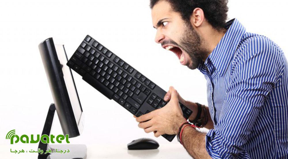 رفع ارور You don't have permission to access / on this server