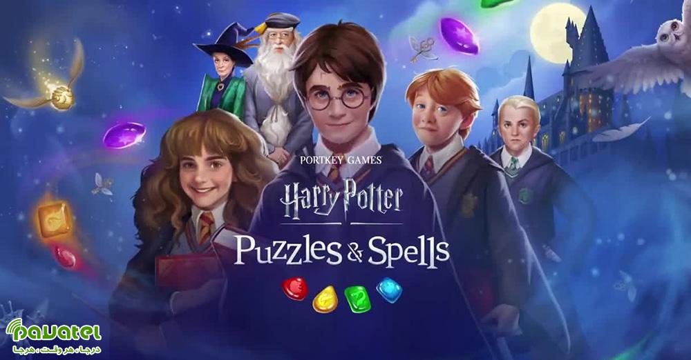 بازی Harry Potter Puzzles and Spells