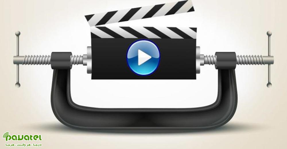 بهترین نرم افزارهای کاهش دهنده حجم فیلم