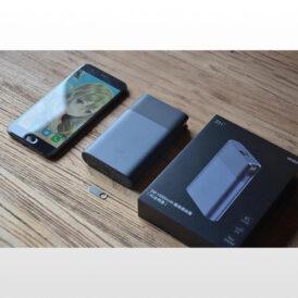 پاوربانک شیائومی ZMI 4G