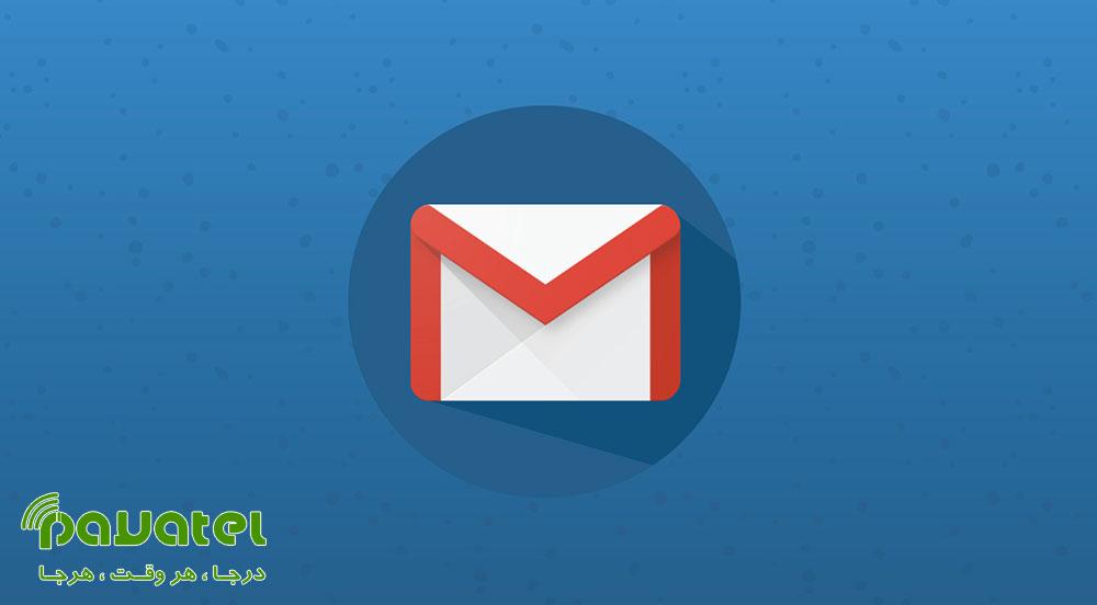 بازیابی ایمیل حذف شده در جیمیل