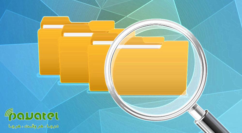 شناسایی فایلهای تکراری در ویندوز