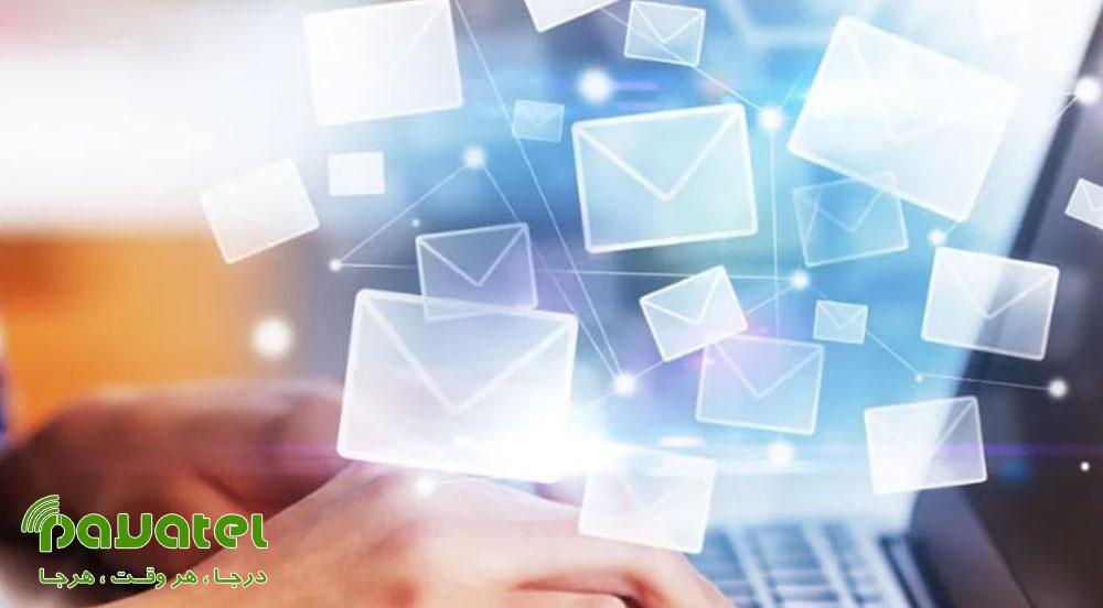 رفع ارور ۵۵۰ ایمیل