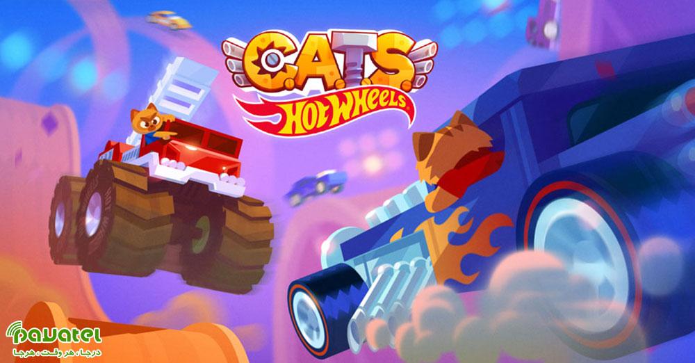 بازی CATS: Crash Arena Turbo Stars