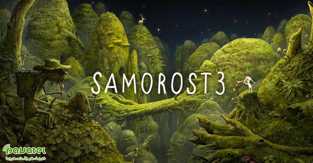 بازی Samorost 3