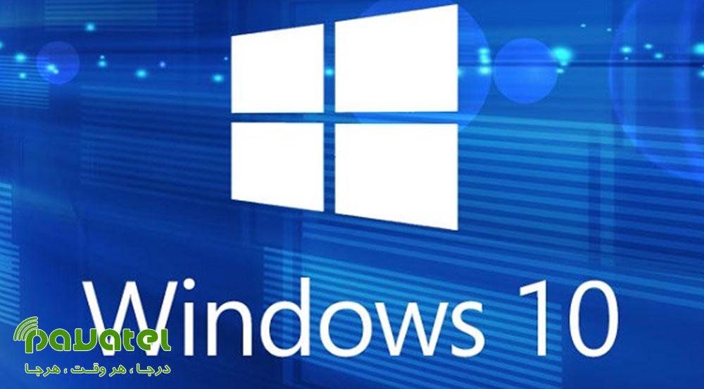 علت داغ شدن CPU در ویندوز 10