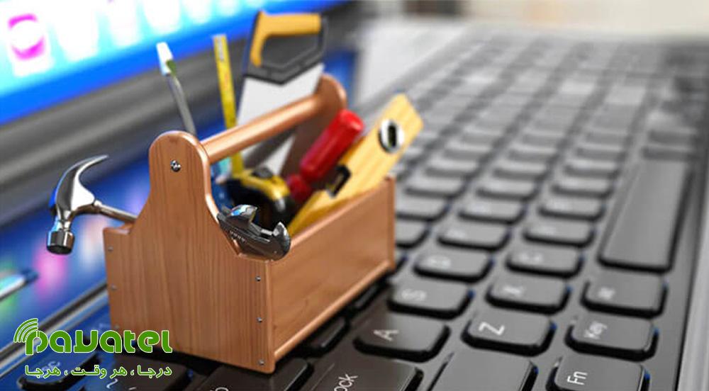 ارتقا لپ تاپ قدیمی