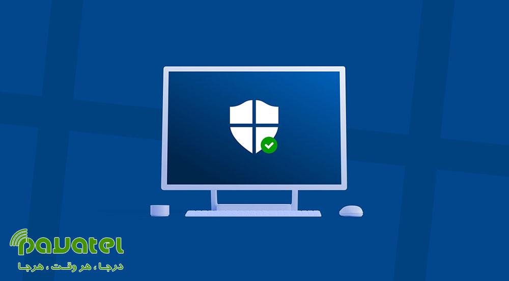 غیرفعال کردن Windows Defender Antivirus ویندوز 10