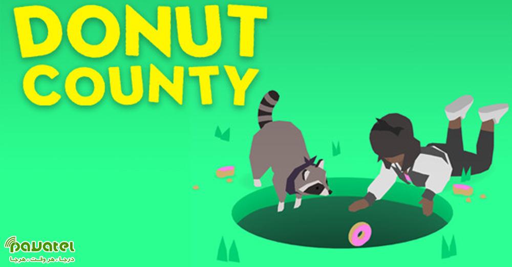 بررسی بازی Donut County