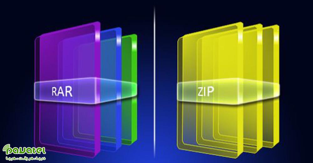 تبدیل فایل RAR به Zip