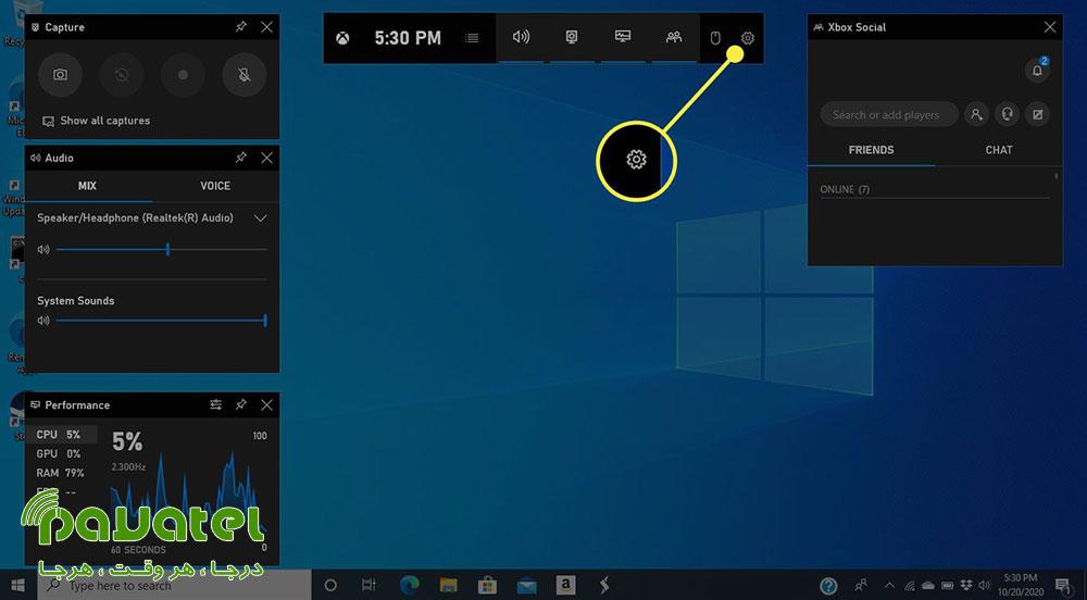 غیرفعال کردن Xbox Game Bar در ویندوز 10غیرفعال کردن Xbox Game Bar در ویندوز 10