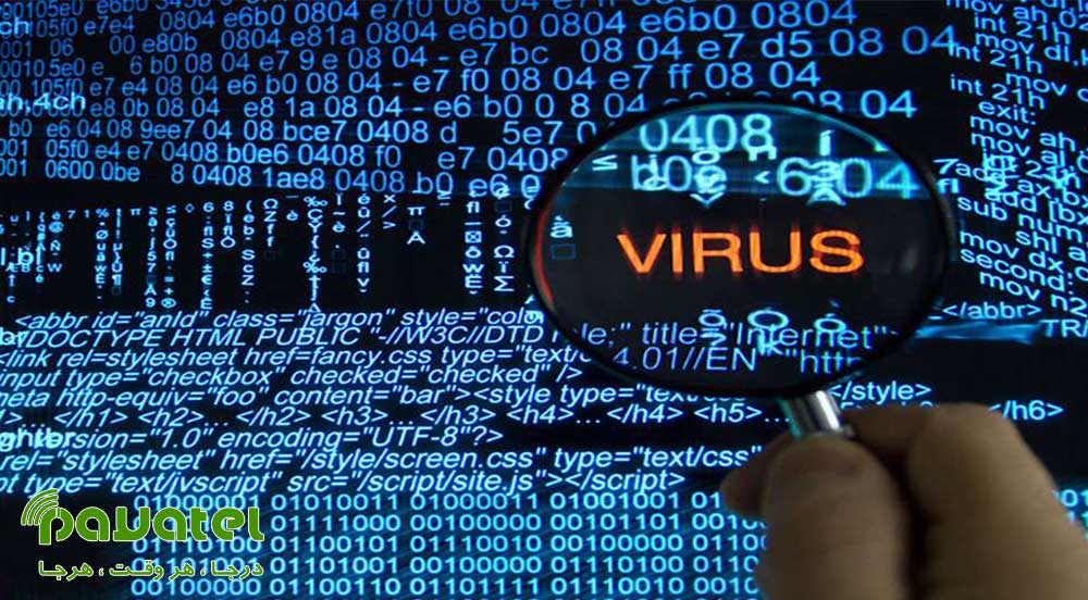ویروس کشی کامپیوتر بدون آنتی ویروس