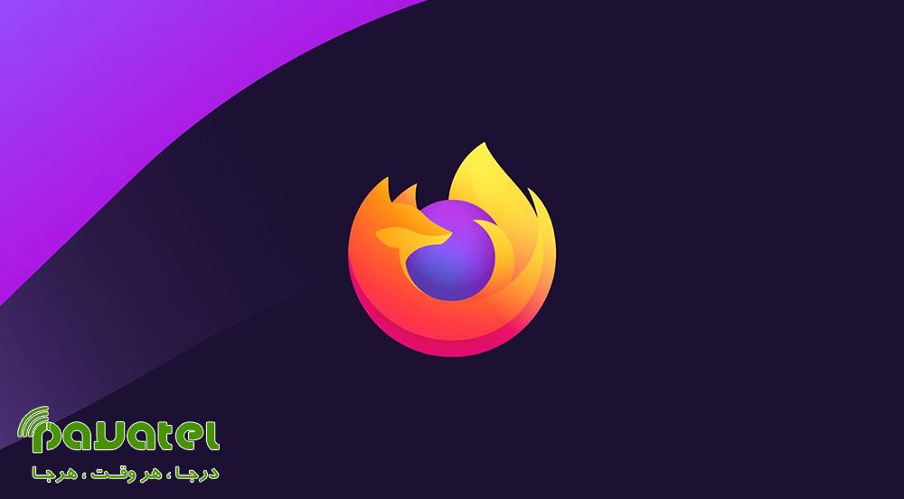 نسخه فایرفاکس 84