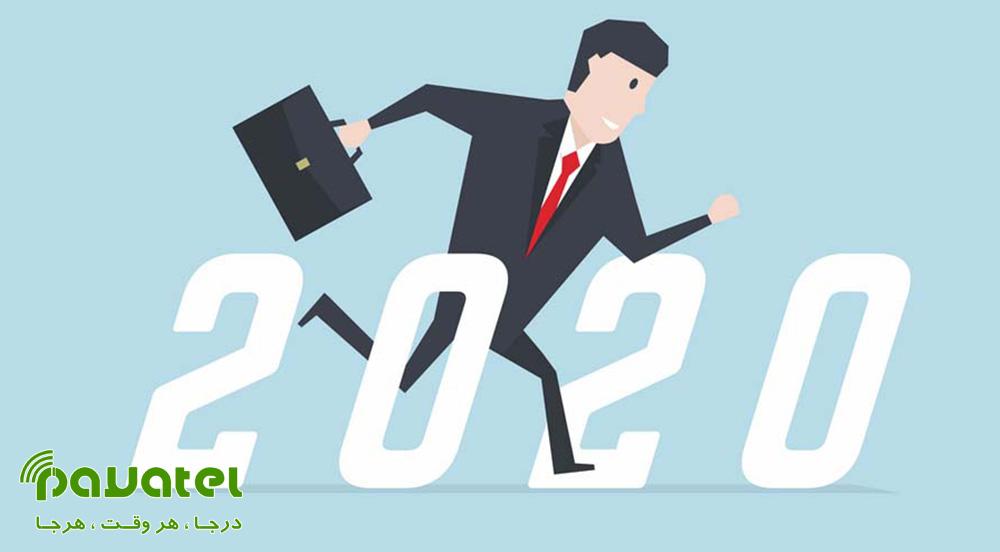 جدیدترین مرورگرهای سال 2020