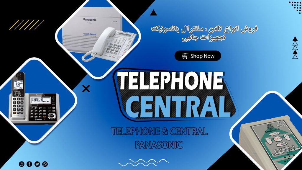 Telephone & Central