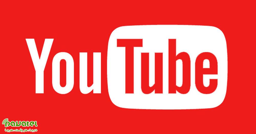 تبدیل لینک یوتیوب به MP4