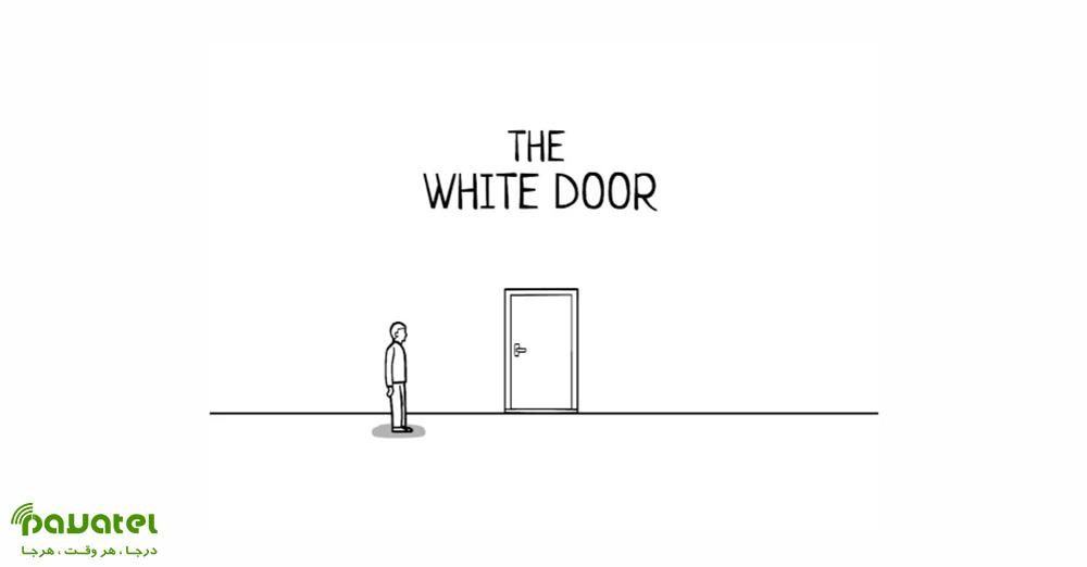 بررسی بازی The White Door