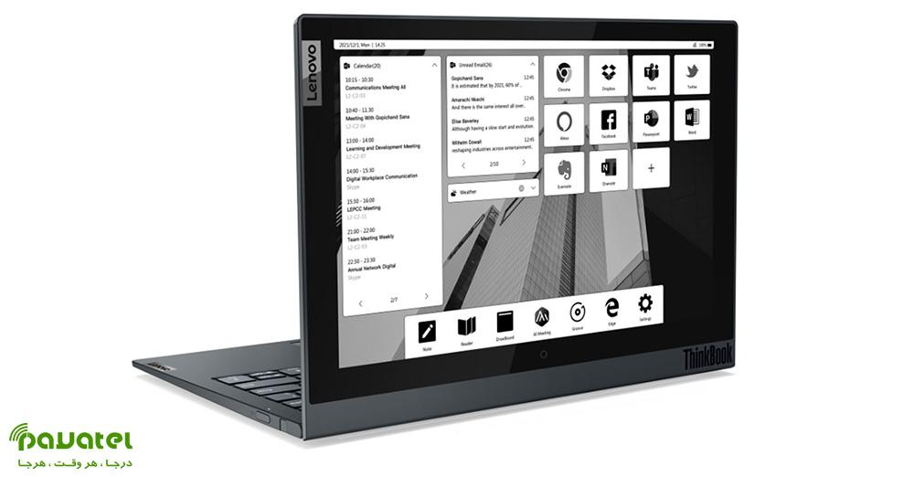 لپتاپ ThinkBook Plus Gen 2 لنوو