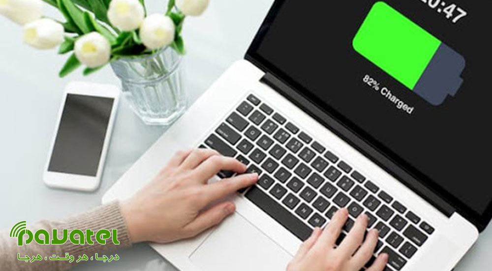 دریافت گزارش باتری لپ تاپ در ویندوز ۱۰