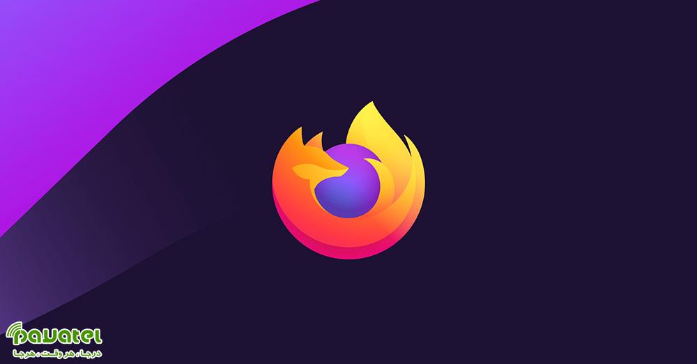رفع مشکل باز نشدن فایرفاکس در ویندوز ۱۰