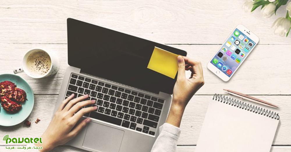 خرید لپ تاپ برای محیط کار