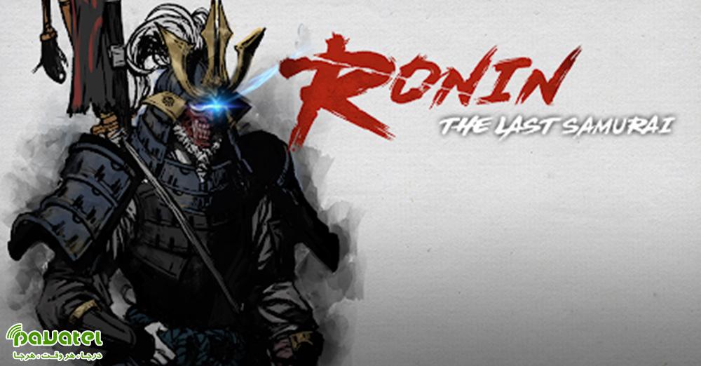 بررسی بازی Ronin: The Last Samurai