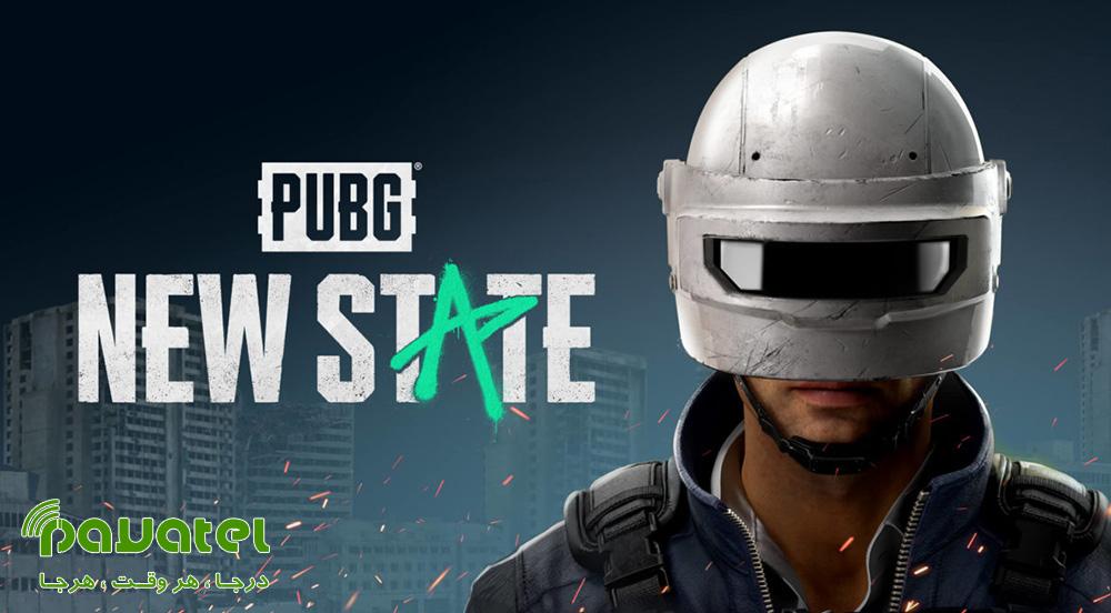 بررسی بازی PUBG: New State