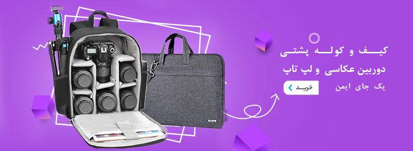 Backpack Camera &laptop