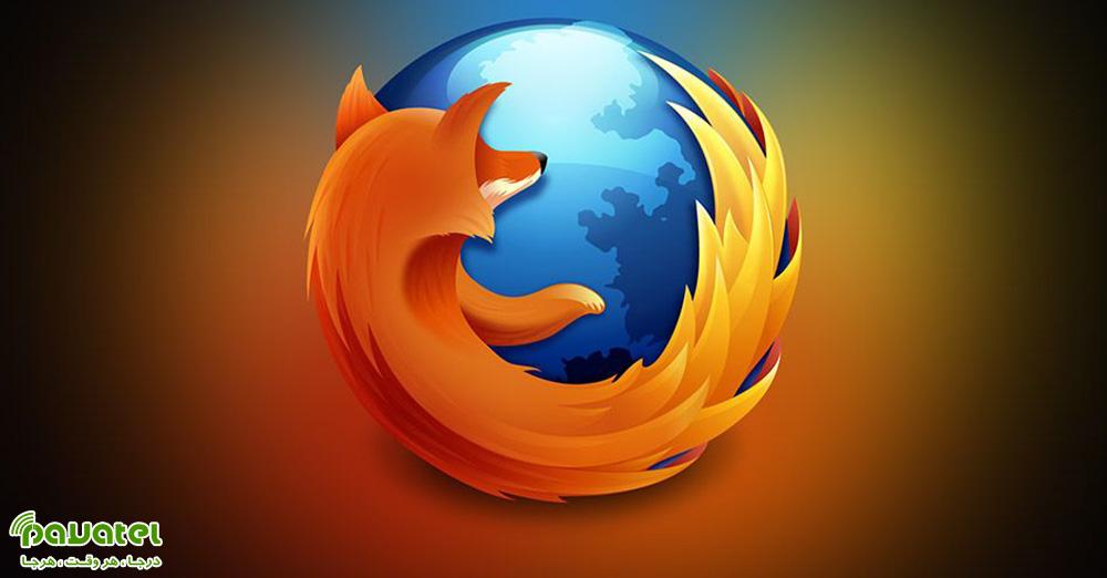 بهترین افزونه های فایرفاکس