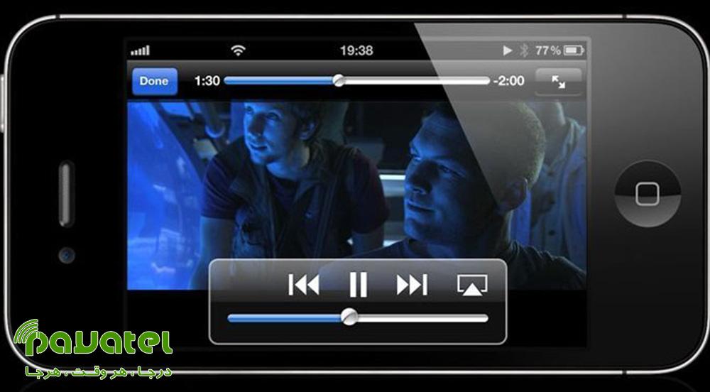 بهترین برنامه های ویدیوپلیر در آیفون