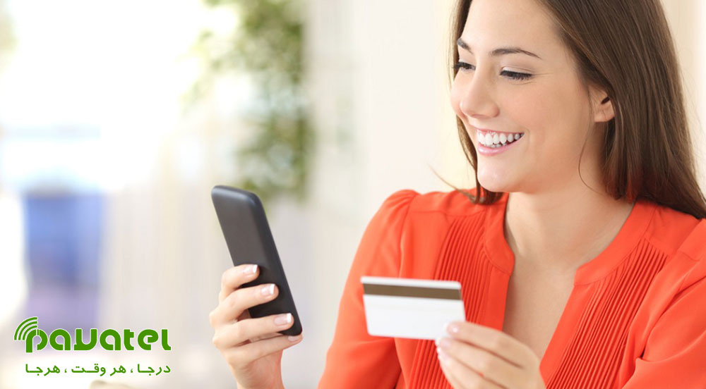 بهترین اپلیکیشن های پرداخت بانکی برای موبایل