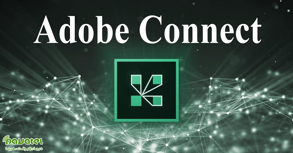 رفع ارور Not Authorized در Adobe Connect