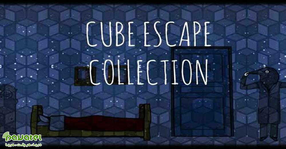 بررسی بازی The Cube Escape Collection