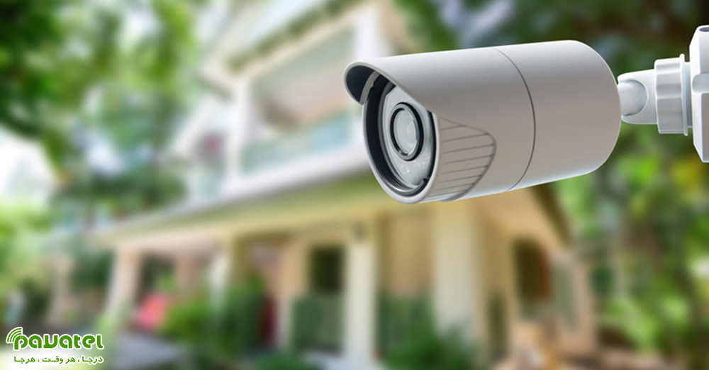 استفاده از دوربین مداربسته در باغ