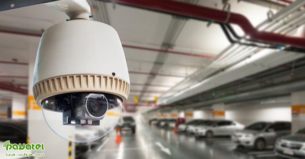 استفاده از دوربین مداربسته برای پارکینگ