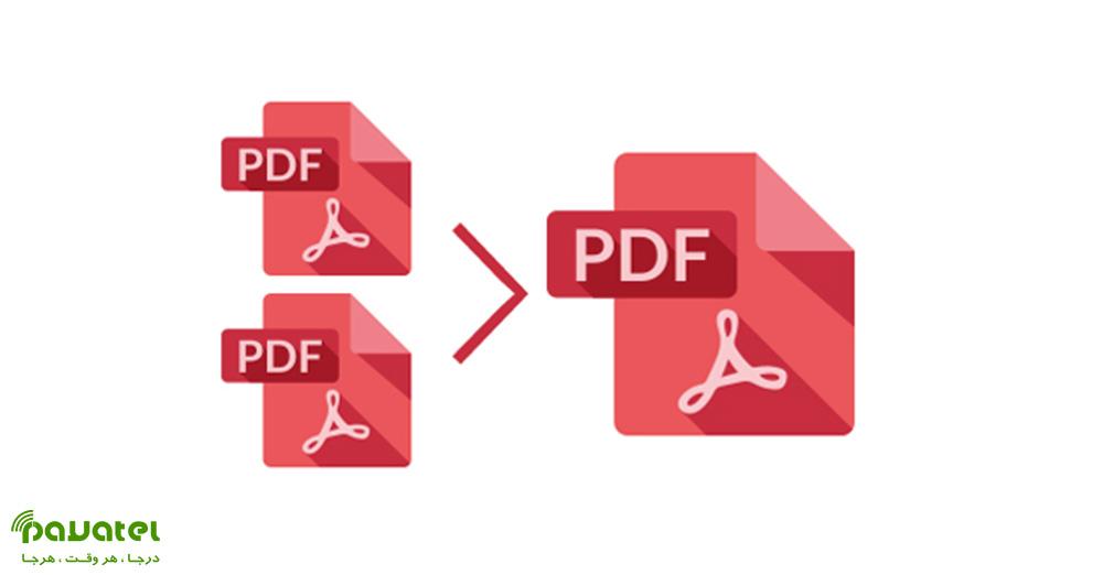 ادغام فایل های PDF در ویندوز