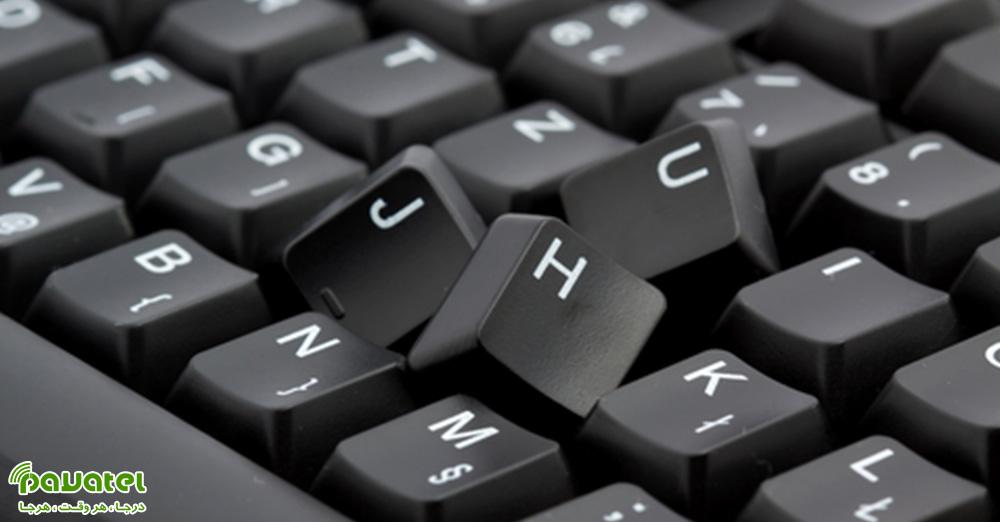 رفع مشکل جابجایی حروف کیبورد در ویندوز