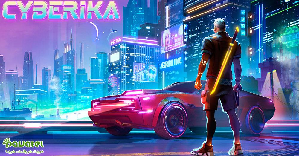 بررسی بازی Cyberika