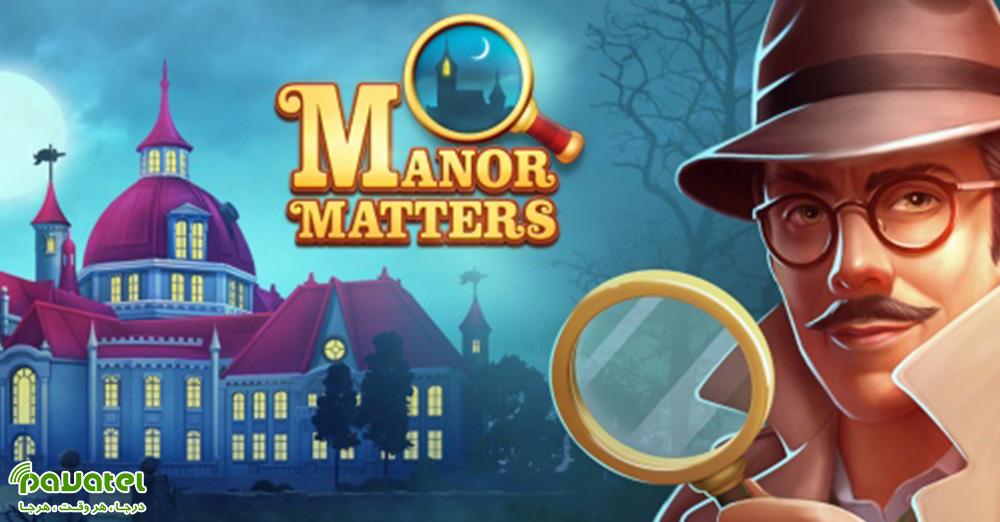 بررسی بازی Manor Matters