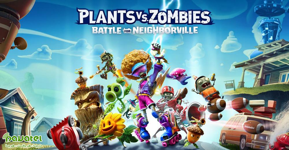 بررسی بازی Plants vs. Zombies: Battle for Neighborville