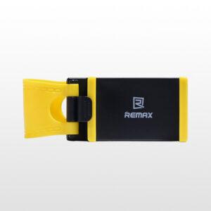 پایه نگهدارنده موبایل ریمکس RM-C11