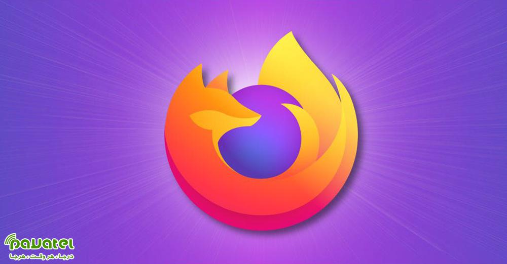 گرفتن اسکرین شات از فایرفاکس بدون افزونه