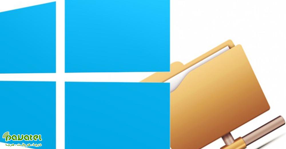 ایجاد چند فولدر بطور همزمان در ویندوز 10