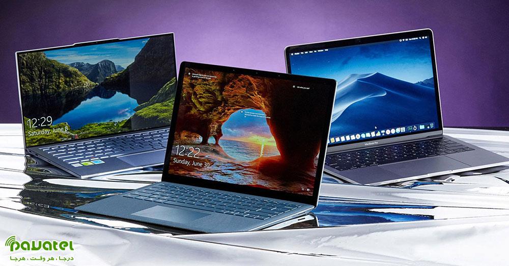 بهترین لپ تاپ های مدیریتی