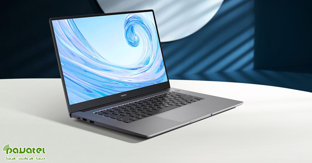لپ تاپ میت بوک D 15 هواوی