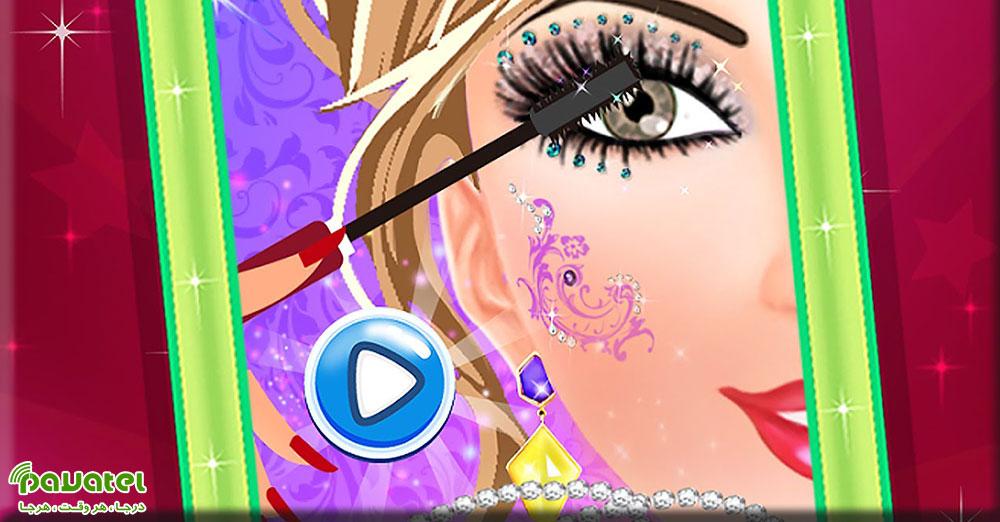 بهترین بازی های آرایشی دخترانه